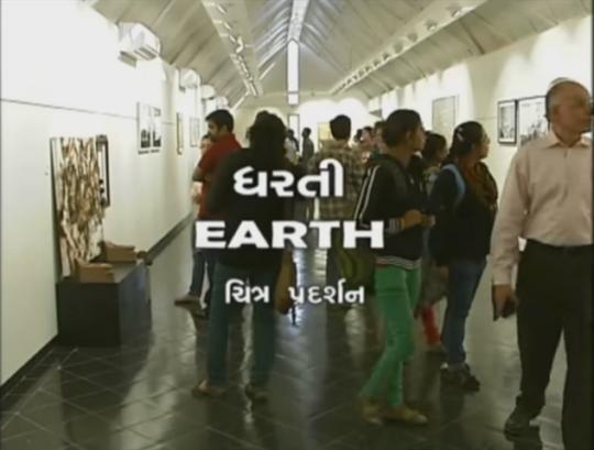 Earth - Kala Darshan DD Girnar - Feb 13, 2015 ( Indo Israeli Art Exhibition titled