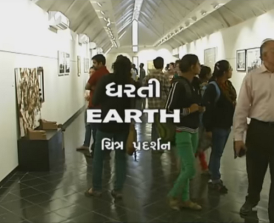 Earth - Kala Darshan DD Girnar - Feb 13, 2015 ( Indo Israeli Art Exhibition titled