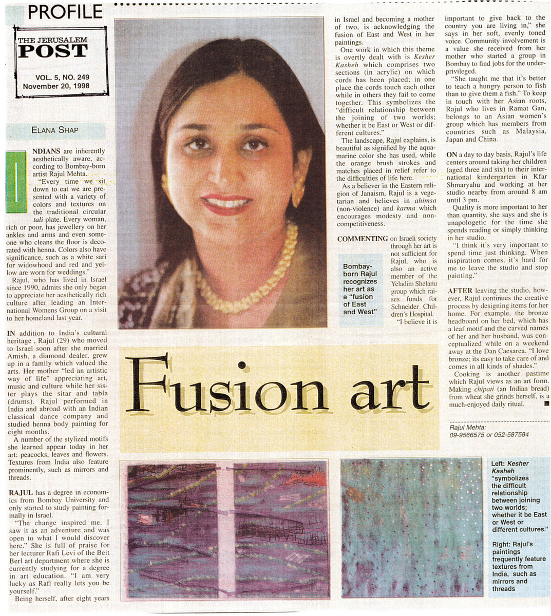 JERUSALEM POST- Fushion Art-20th NOVEMBER 1998