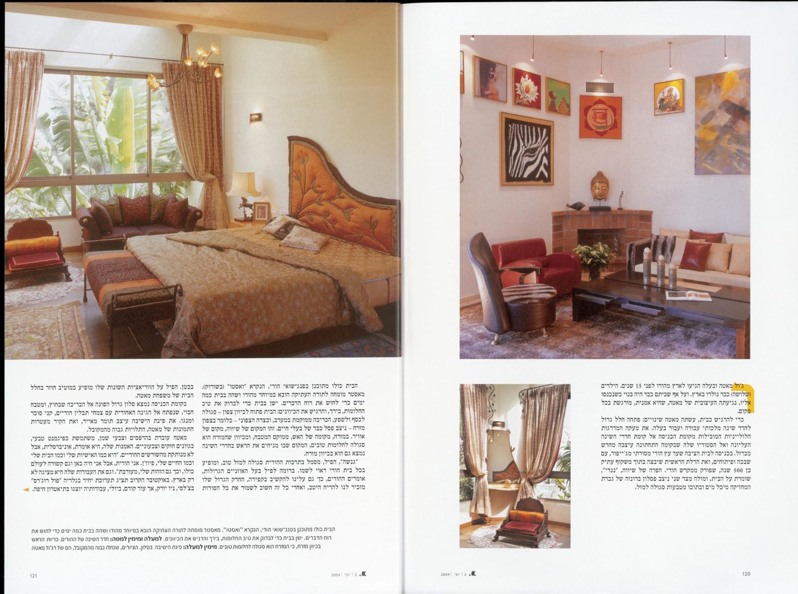 MAGAZINE ARTICLE 2 ND JULY 2004